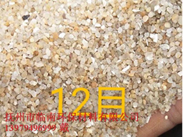 天然石英砂